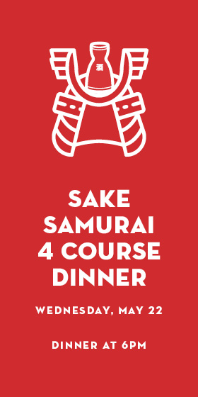 SakeSamurai2019_VERN.jpg